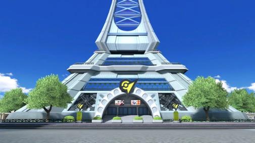 SSBU-Prism_Tower.png